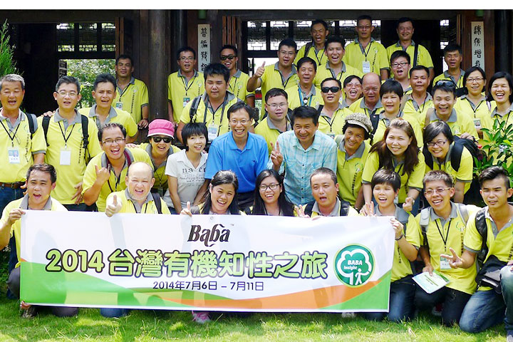 台灣有機經驗 馬來西亞發光