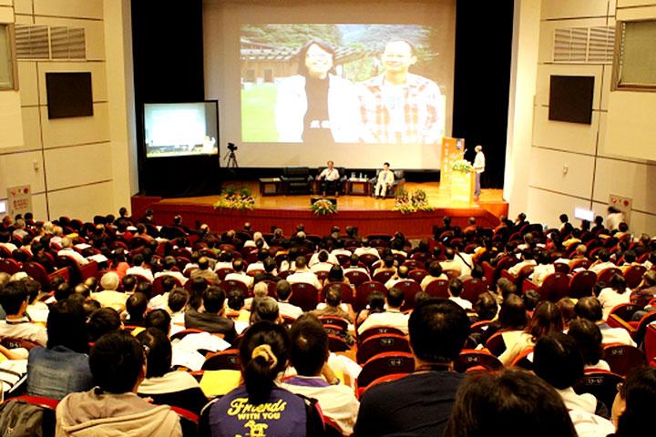 「2014心靈教育與環境永續」學術研討會