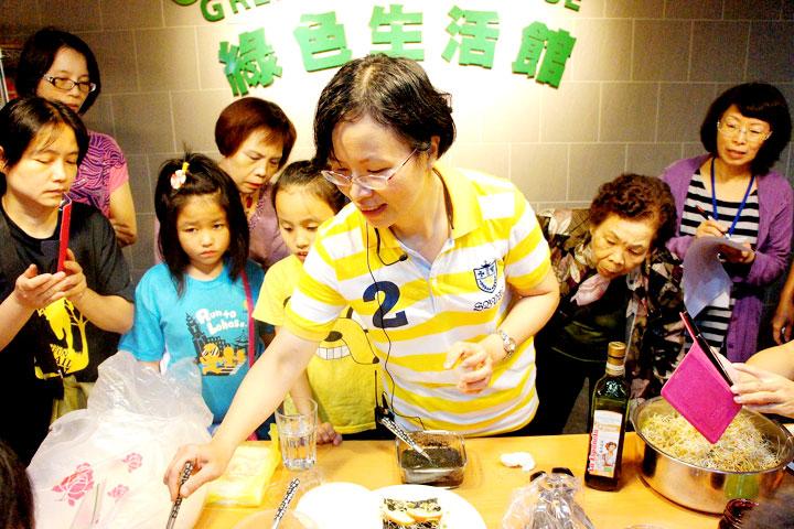 綠色生活館-打造綠活生態教育基地