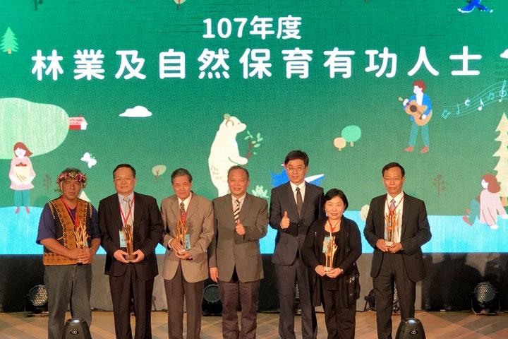 慈心基金會執行長蘇慕容  獲選林業及自然保育有功人士