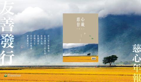 彩票彩神官网下载软件年報